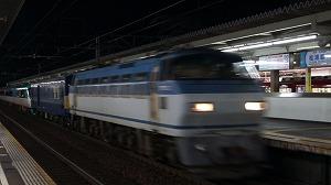 Uvs111120001