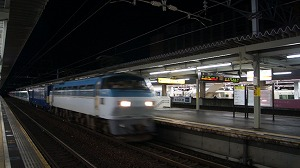 Uvs111120005