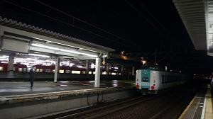 Uvs111120006