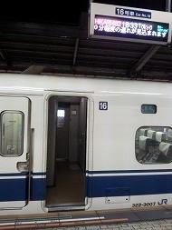 20120202_190218_2