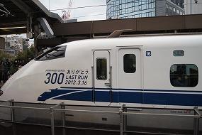 Dsc02833