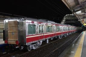 Dsc03401