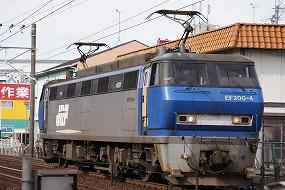 Dsc03528