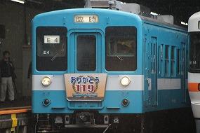 Dsc04650