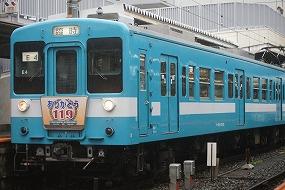 Dsc04669