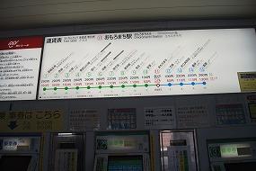 Dsc09175