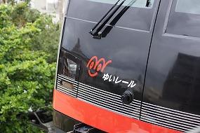 Dsc09191