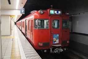 Dsc03636