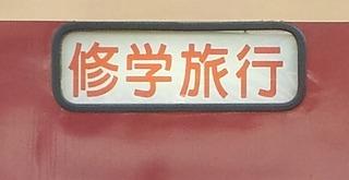 20121010_0943222