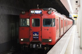 Dsc01284