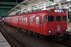 Dsc03208