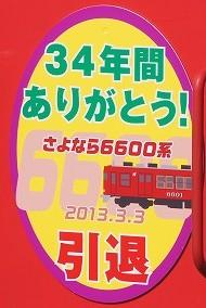 Dsc056362