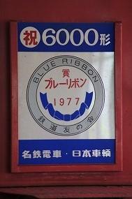 Dsc02274